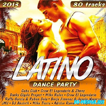Latino Dance Party (2013)