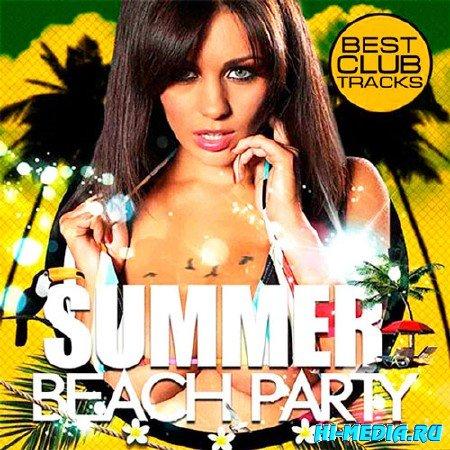 Summer Beach Party (2013)