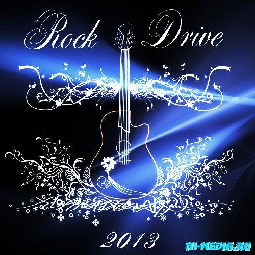 Rock Drive (2013)