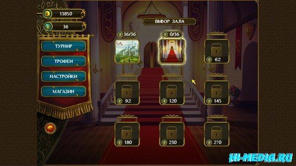 Загадки королевства: Угадай картинку (2013) RUS