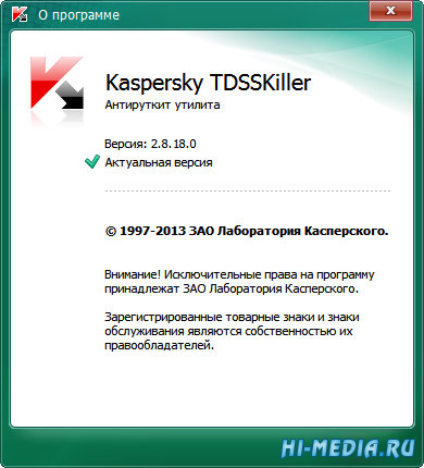 Kaspersky TDSSKiller 2.8.18.0 (2013) RUS