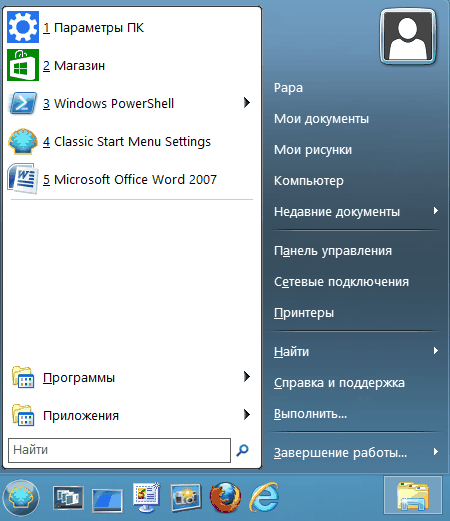 Windows 8 Professional VL Final (x86 / x64) Rus