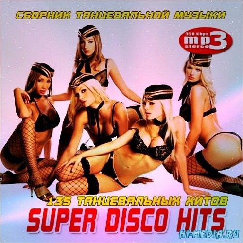 Super Disco Hits (2013)