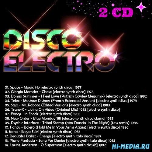 Disco Electro 70's & 80's (2CD) (2013)