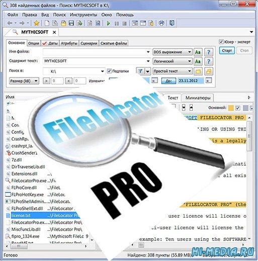FileLocator Pro 6.5 Build 1348 Portable