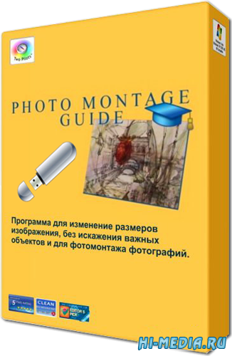 Photo Montage Guide 1.5.2 Portable RUS