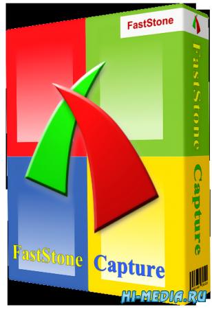 FastStone Capture 7.8 Portable