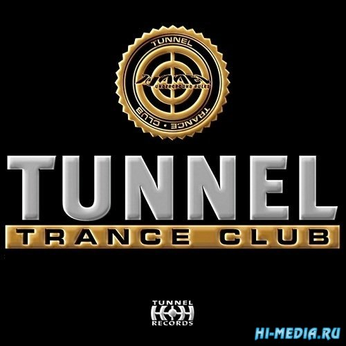 Tunnel Trance Club (2013)