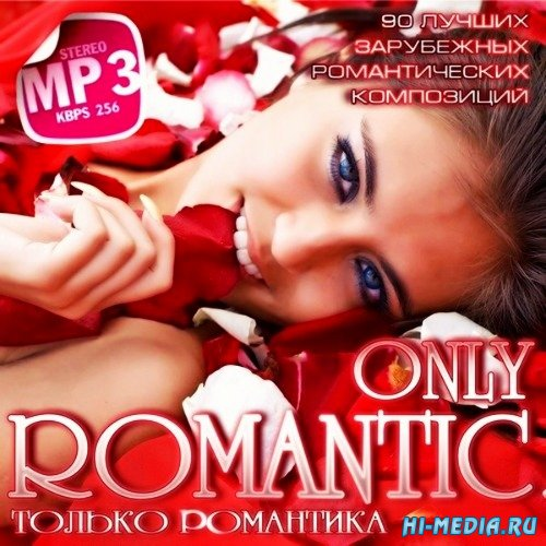 Only Romantic (2013)