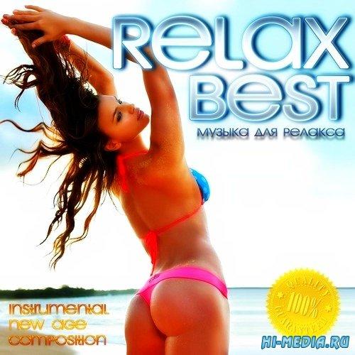 Best Relax (2013)