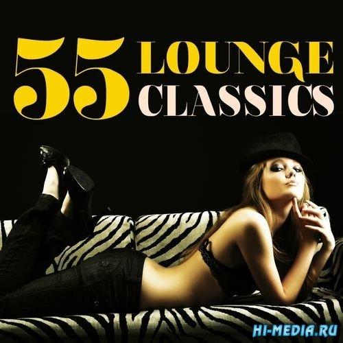 55 Lounge Classics (2013)