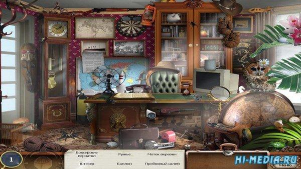Бюро кладоискателей: Затерянный город (2013) RUS