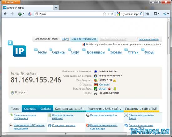 Tor Browser 5.5.a4 RU