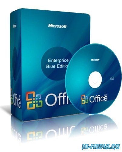 Microsoft Office 2007 Еntеrрrisе (Blue Edition) + Пакет обновления 3 (SP3)