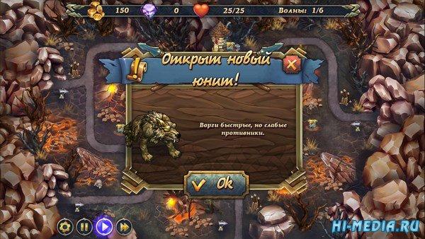 Королевская защита 3: Древнее зло (2013) RUS