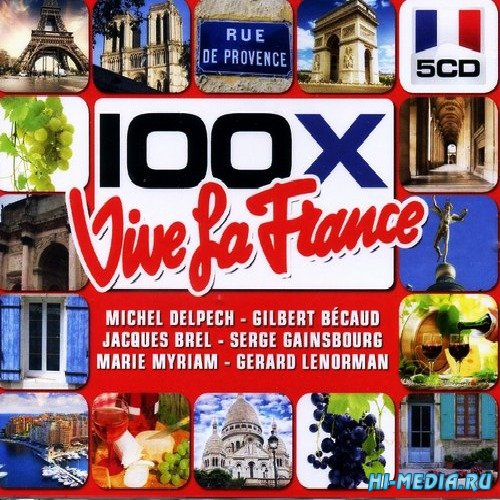 100x Vive La France (Box Set) (2013)