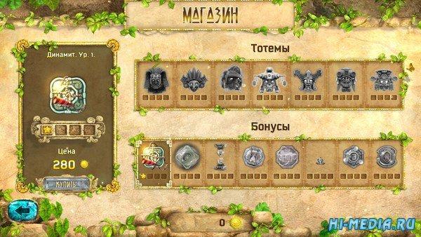 Сокровища Монтесумы 4 (2013) RUS