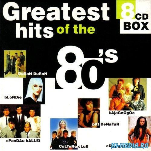 Greatest Hits Of The 80s (8CD Box Set) (1998)