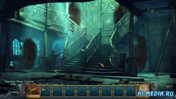 Секретные тайны: Возвращение на Титаник (2013) RUS