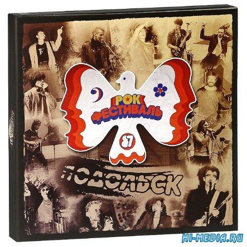 """Рок-фестиваль """"Подольск-87"""" (8CD) (2012)"""