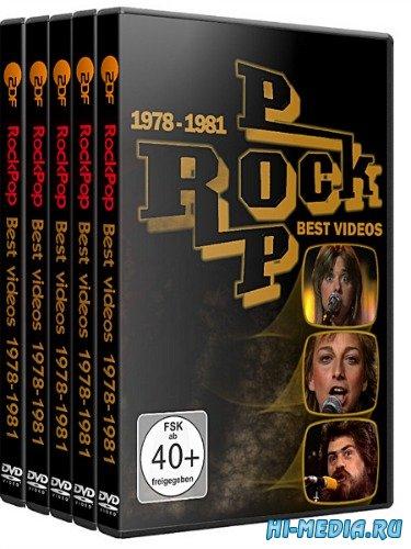 RockPop: Best Videos 1978-1981 Vol.1,2,3,4,5 (2013) DVD5
