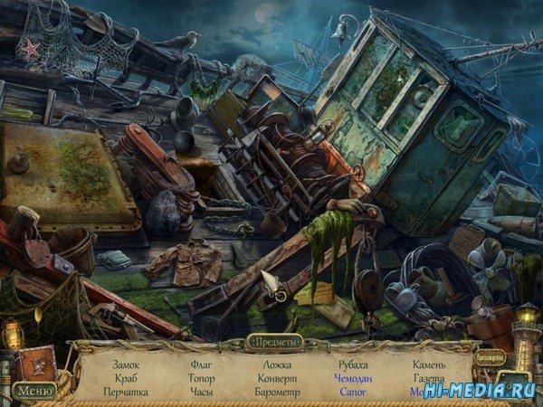 Морские легенды: Призрачный свет Коллекционное издание (2013) RUS