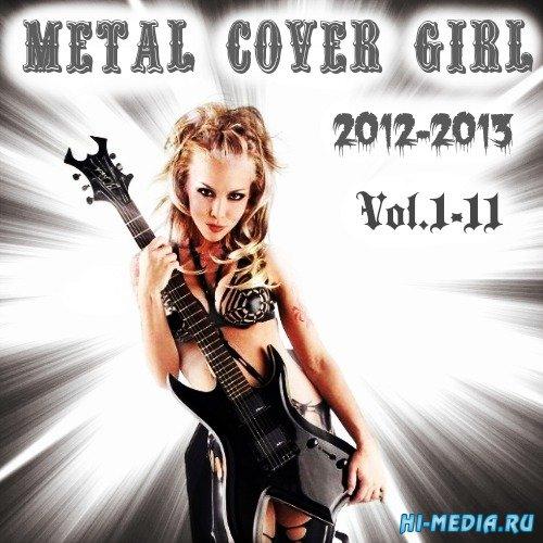 Metal Cover Girl. Vol.1-11 (2012-2013)