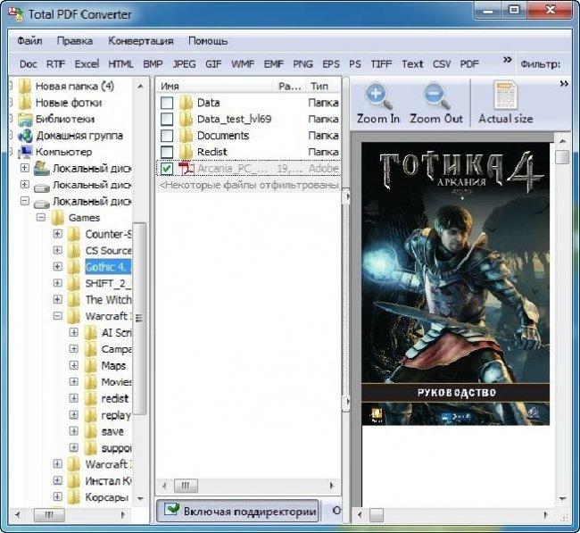 Total PDF Converter 2.1 (RUS)