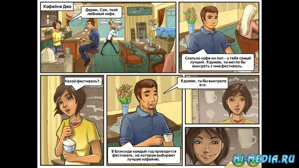 Бизнес мечты: Кофейня 2 (2013) RUS