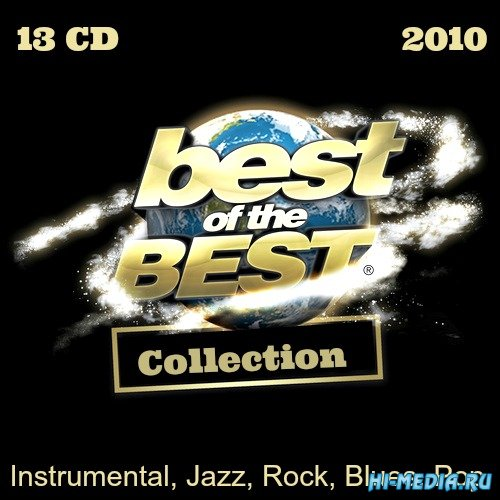 Best of the Best (13CD) (2010)