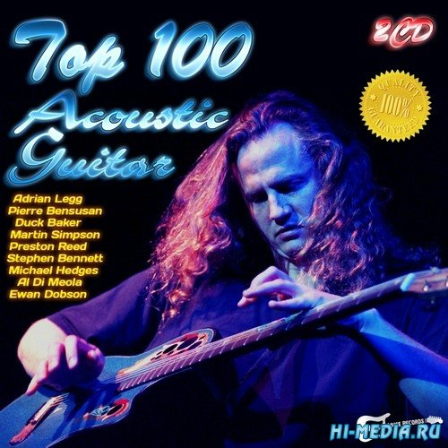 Top 100 Acoustic Guitar (2013)