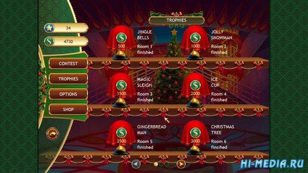 Рождественский турнир 2014 (2013) RUS