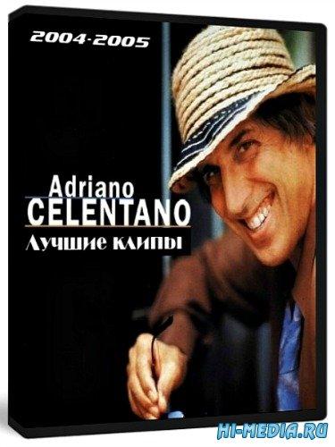 Adriano Celentano: Лучшие клипы (2004-2005) DVDRip