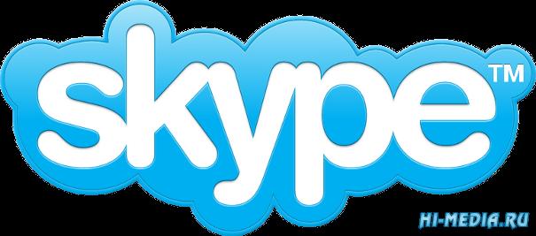 Skype 6.10.0.104 Portable