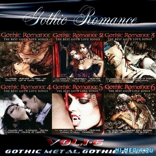 Gothic Romance Vol.1-6 (2009-2013)
