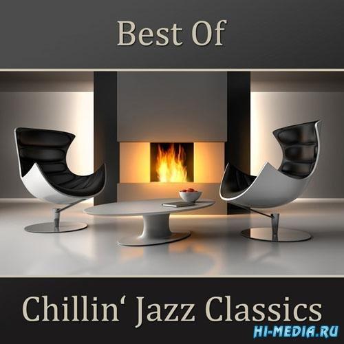 New York Jazz Lounge - Best of Chillin' Jazz Classics (2014)
