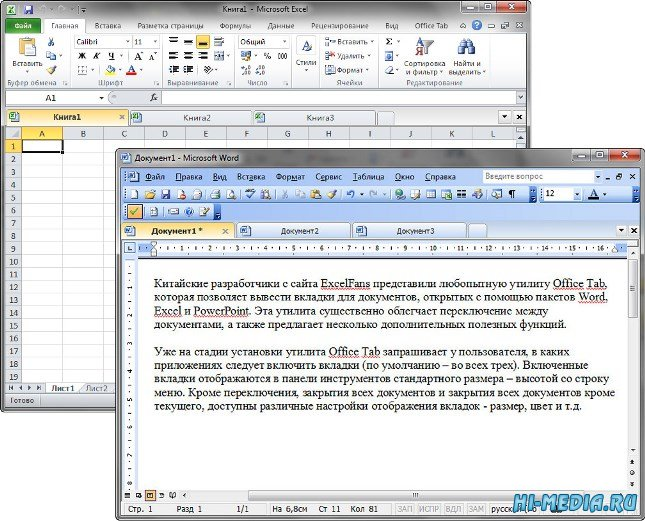 Office Tab Enterprise Edition 9.20