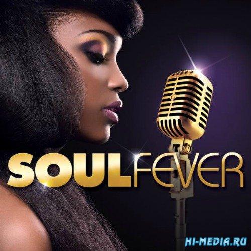 Soul Fever (2013)