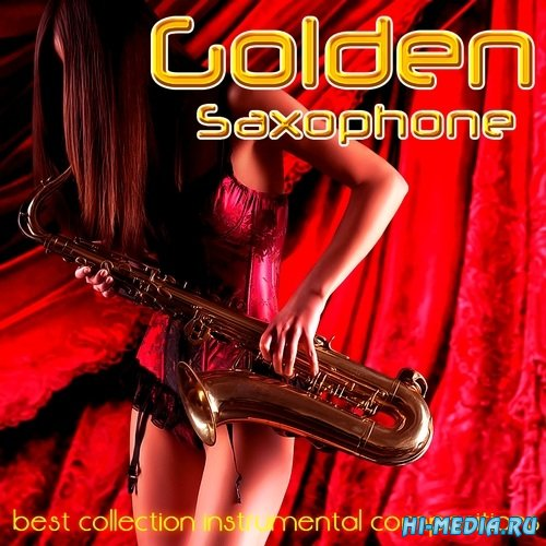 Golden Saxophone (2014)