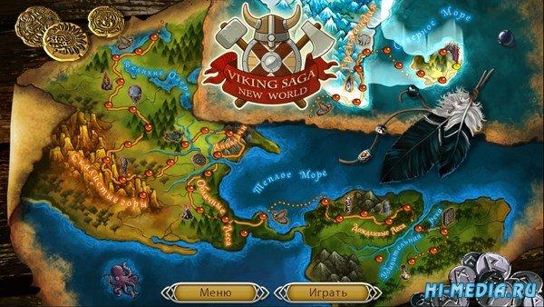 Сага о викинге 2: Новый свет (2014) RUS