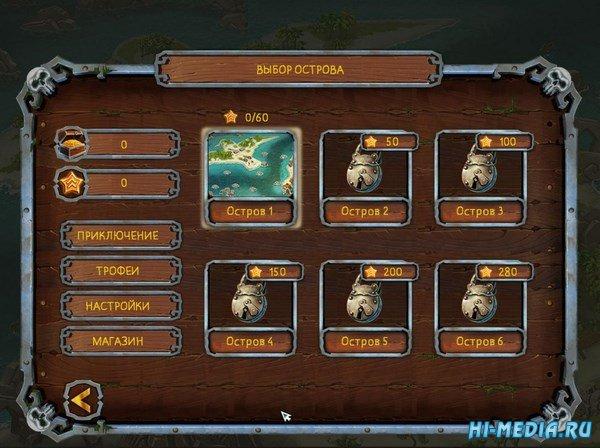 Пиратские загадки: Угадай картинку (2014) RUS
