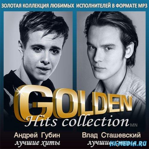 Golden Hits Collection - Андрей Губин , Влад Сташевский (2014)