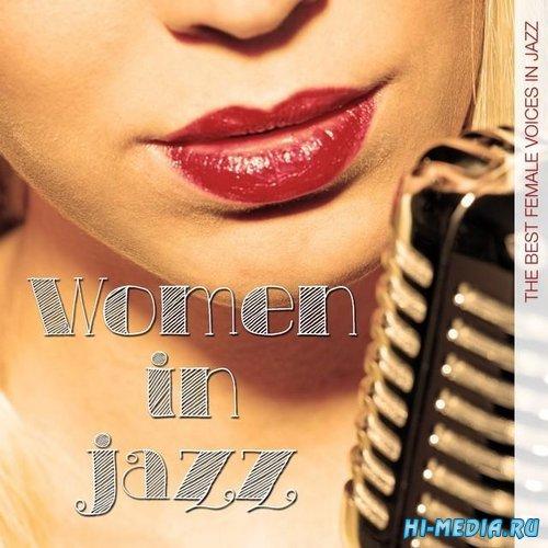 Women in Jazz (The Best Female Voices in Jazz) (2014)