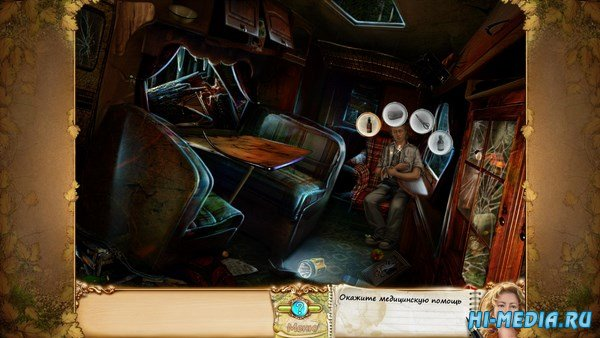 Tornado: Загадка волшебной пещеры (2014) RUS