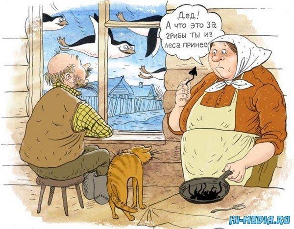 Карикатуры Ольги Громовой