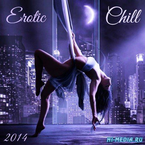 Erotic Chill (2014)