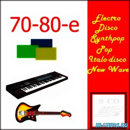 Малоизвестные зарубежные песни 70-х и 80-х (2CD) (2014)