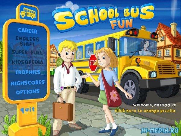 School Bus Fun (2014) ENG