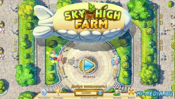 Sky High Farm (2014) RUS