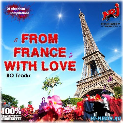 From France With Love (2014)